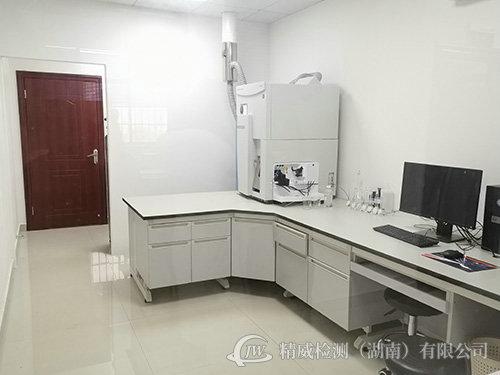 实验室设备8