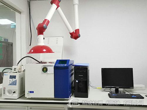 实验室设备3